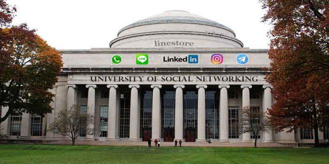 دانشگاه شبکه های اجتماعی لاین استور