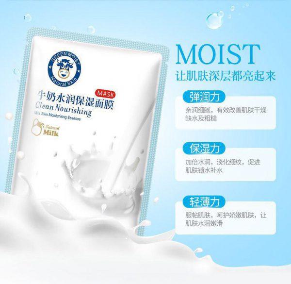 ماسک شیر پخش ارایشی بیست
