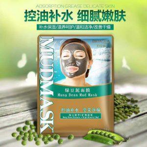 ماسک صورت نخود سبز پخش ارایشی بیست