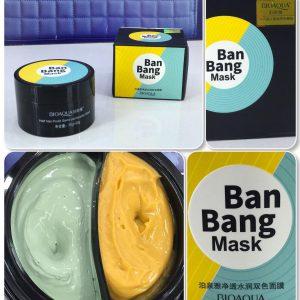 ماسک صورت چند منظوره و مغذی بن بنگ پخش ارایشی بیست