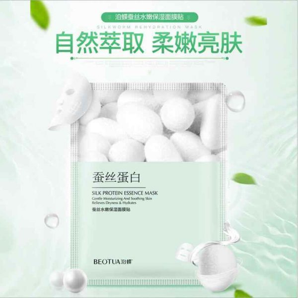 ماسک نقابی پروتئین سبز ابریشم پخش ارایشی بیست
