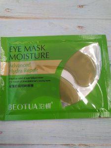 ماسک دور چشم بئوتوا بیوآکوآ