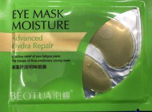 ماسک دور چشم بئوتوا