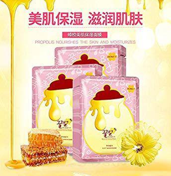 ماسک ورقهای عسل ایمیجز آبرسان