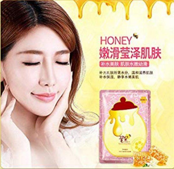 ماسک ورقهای عسل ایمیجز ترمیم کننده