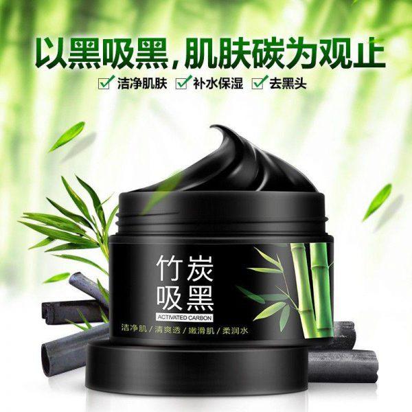 ماسک کربن فعال بامبو بیوآکوا تمیز کننده منافذ پوست