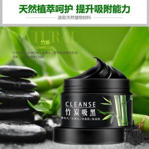 ماسک کربن فعال بامبو بیوآکوا ضدالتهابات پوستیماسک کربن فعال بامبو بیوآکوا ضدالتهابات پوستی