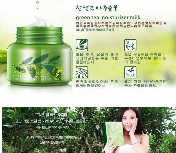 کرم آب چای سبز رورک تغذیه کننده