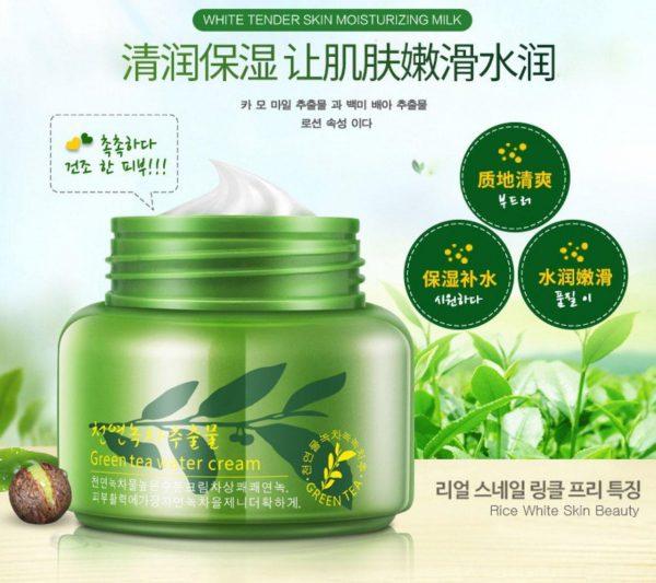 کرم آب چای سبز رورک سفید کننده