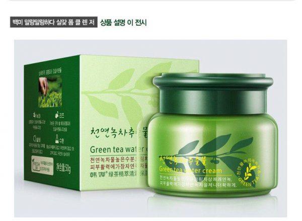 کرم آب چای سبز رورک