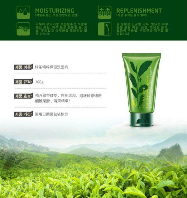 فوم پاک کننده چای سبز رورک آبرسان