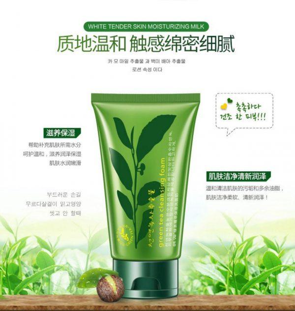 فوم پاک کننده چای سبز رورک ابرسان