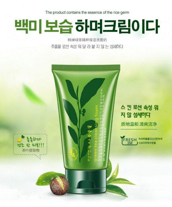 فوم پاک کننده چای سبز رورک مناسب برای انواع پوست