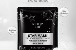 ماسک ورقه ای ستاره ای بئوتوا ضدلک