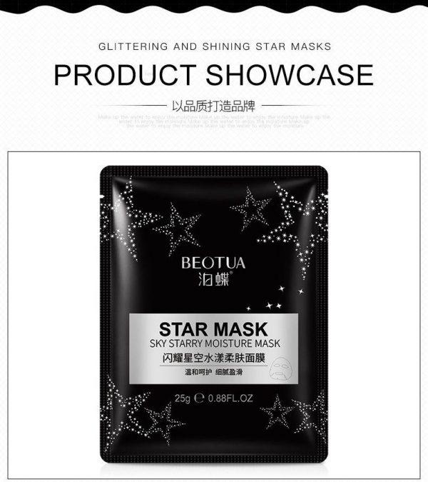 ماسک ورقه ای ستاره ای بئوتوا مناسب انواع پوست