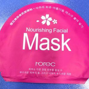 ماسک ورقه ای شکوفه های گیلاس رورک سفید کننده