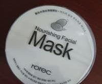 ماسک پروتئین ابریشم رورک مرطوب کننده