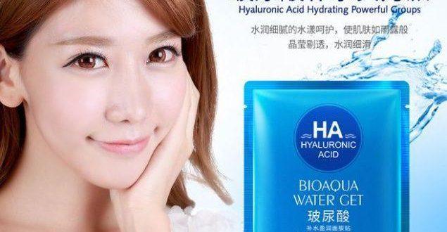 ماسک هیالورونیک اسید بیواکوا