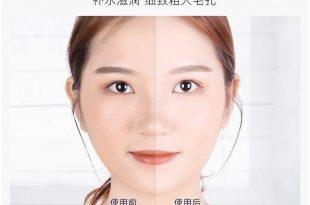 آمپول هیالورونیک اسید ایمیجز ابرسان پوست