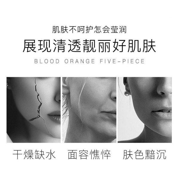 ست ۵ تایی پرتقال خونی ایمیجز ابرسان پوست