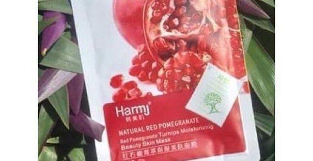 ماسک انار قرمز هارمج مرطوب کننده