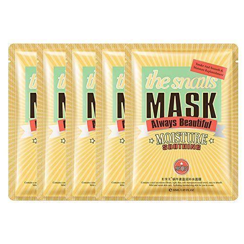 ماسک حلزون ایمیجز تغذیه کننده پوست
