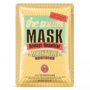 ماسک حلزون ایمیجز