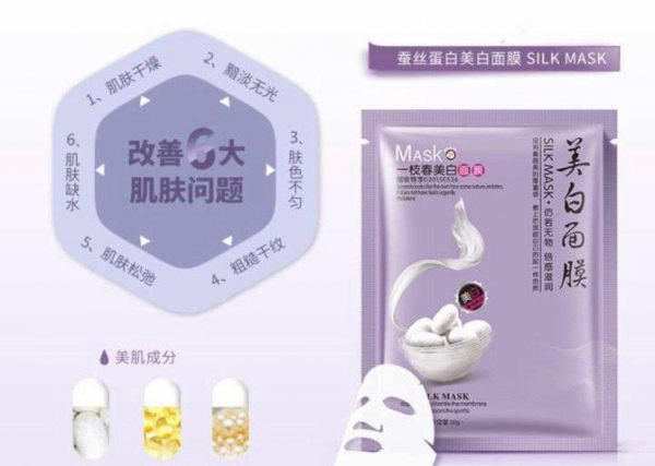 ماسک صورت ایمیجز ترمیم کننده پوست