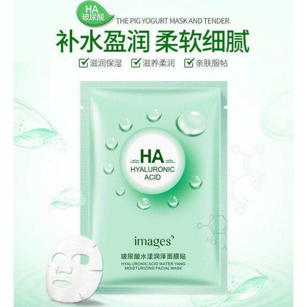 ماسک هیالورونیک اسید ایمیجز سبز ابرسان پوست