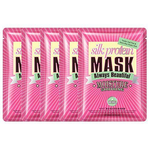 ماسک پروتئین ابریشم ایمیجز آبرسان پوست