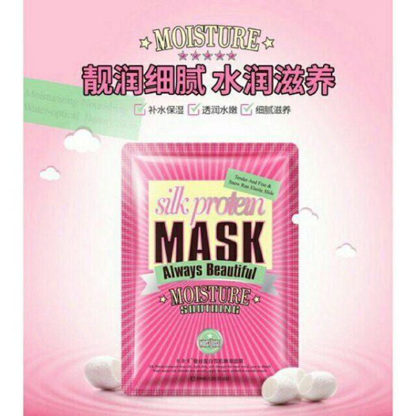 فواید ماسک پروتئین ابریشم ایمیجز
