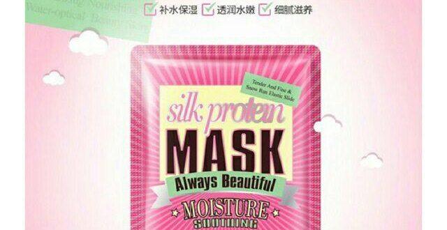 ماسک پروتئین ابریشم ایمیجز ابرسان