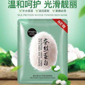 ماسک پروتئین ابریشم ایمیجز سبز